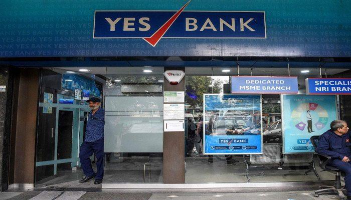 जाने यस बैंक की अर्श से लेकर फर्श तक की पूरी कहानी, कैसे 0 तक पहुंचा यस बैंक