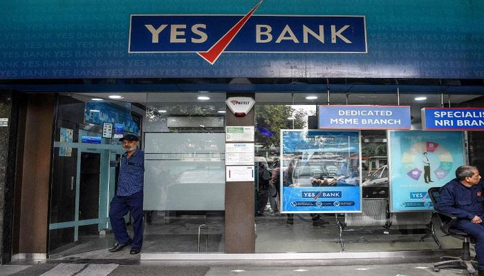 यस बैंक 1 रिजर्व बैंक के पूर्व गवर्नर रघुराम राजन ने यस बैंक के संकट को लेकर दिया ये बयान,जाने क्या कहा