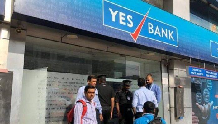 यस बैंक पर आरबीआई ने की बड़ी कार्रवाई, एमरजेंसी में ग्राहक निकाल सकते हैं 50 हजार से ज्यादा की रकम