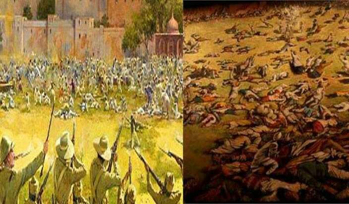 जलियावाला बाग अमृतसर के जलियांवाला बाग हत्याकांड को आज 99 साल पूरे, पीएम मोदी के साथ इन नेताओं ने दी श्रद्धांजलि