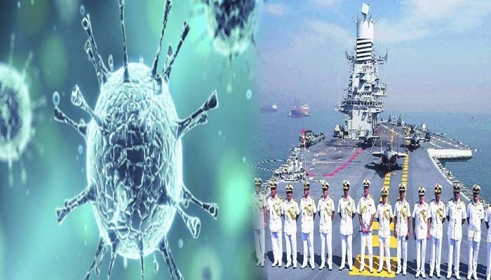 Bharat Khabar | भारतीय नौसेना पर आया कोरोना का खतरा | Special News in Hindi | Hindi News | Latest and Breaking News