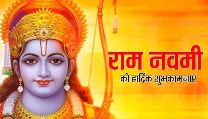 राम नवमी जाने राम नवमी को क्या करें और क्या नहीं, नौ दिन तक क्यों मनाया जाता है पर्व