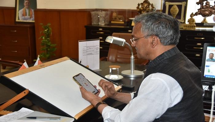 मुख्यमंत्री त्रिवेन्द्र सिंह रावत ने प्रदेशवासियों से आरोग्य सेतु एप मोबाईल में डाउनलोड करने की अपील की