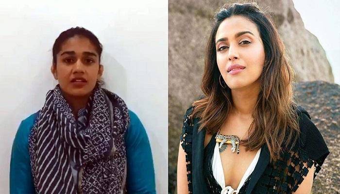 Bharat Khabar | स्वरा भास्कर ने बबीता फोगाट के ट्विट पर कसा तंज | Special News in Hindi | Hindi News