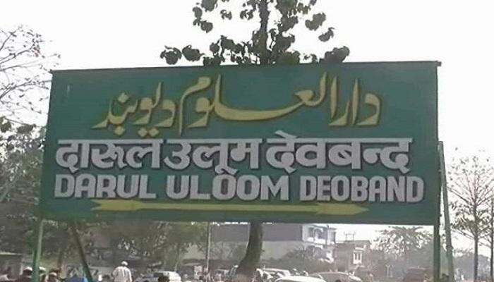 darul ulum दारुल उलूम देवबंद ने तोड़ा लोगों का भ्रम कोरोना टेस्ट कारने से नहीं टूटता रोजा..