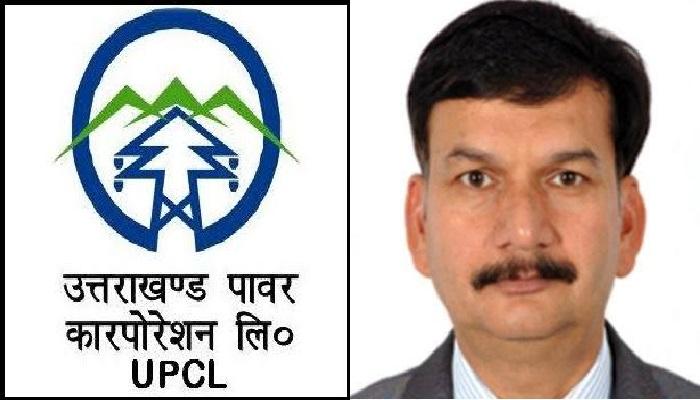 dehradun 1 राज्य के बिजली उपभोक्ताओं को मिली बङी राहत, मुख्यमंत्री त्रिवेन्द्र सिंह रावत ने दिए ये निर्देश
