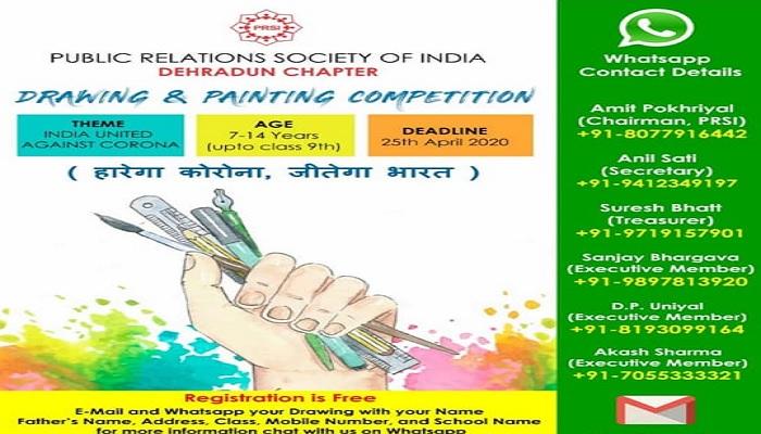 dehradun ऐसे हारेगा कोरोना और जीतेगा इंडिया