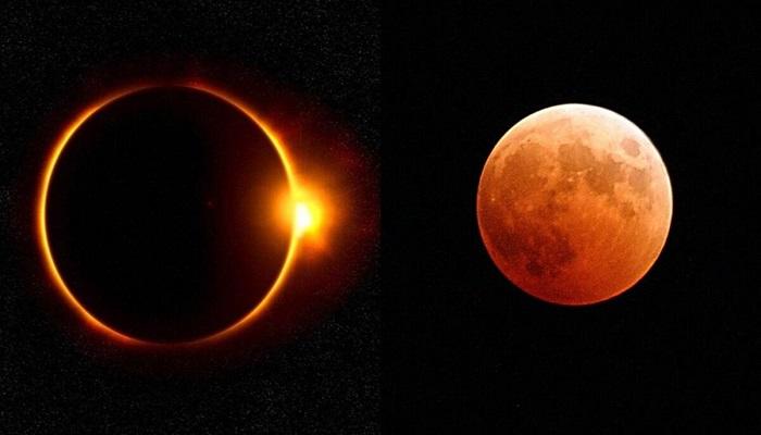 e 1 2020 में पढ़ने वाले ये 6 ग्रहण दुनिया को तबाह कर देंगे, जानिए आपके ऊपर इसका क्या असर पड़ेगा ?
