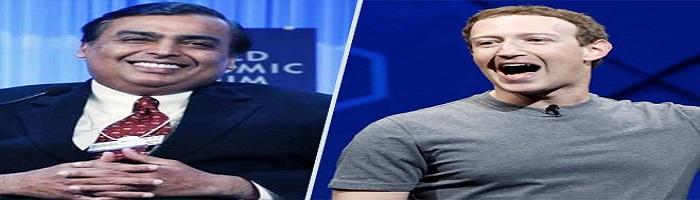 face 1 लॉकडाउन के बीच फेसबुक -जियो की सबसे बड़ी डील, जानिए भारत को क्या होगा फायदा?
