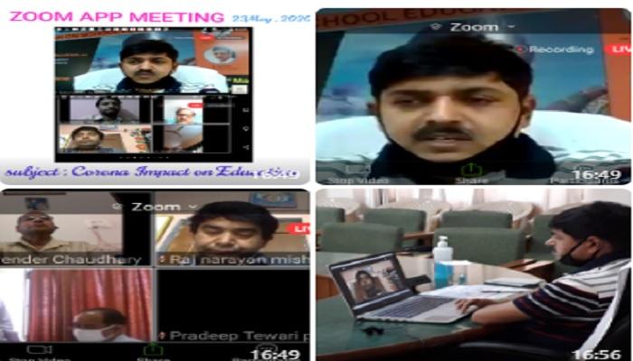 मिनाक्षी मीनाक्षी सुन्दरम से पूरे प्रदेश से 500 प्रिंसिपल्स ने एक साथ वीडियो कॉन्फ्रेंसिंग के माध्यम से संवाद किया