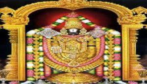 bala ji दुनिया के सबसे अमीर भगवान तिरूपति बाला जी से जुड़े ये रहस्य नहीं जानते होंगे आप?