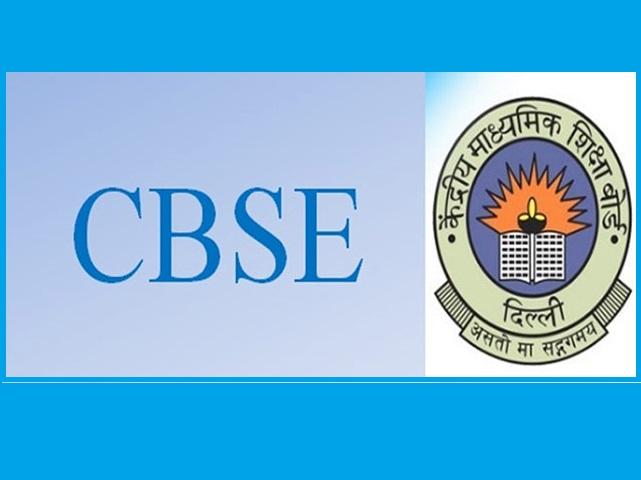 cbse 2 सीबीएसई 10 वीं का रिजल्ट जारी, यहां देंखे अपना रिजल्ट..