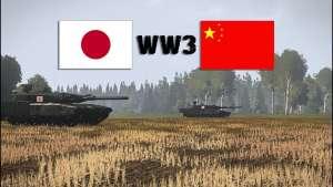 chaina 2 2 भारत के बाद जापान ने चीन की हिला दी नींव..