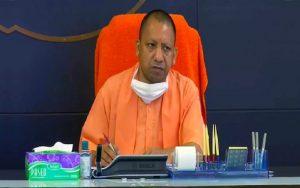 cm yogi 2 यूपी में कैसे मनई जाएगी बकरीद, योगी सरकार ने जारी किये आदेश..