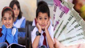 fees 2 उत्तराखंड सरकार ने स्कूली बच्चों के अभिभावकों को दी बड़ी राहत, फीस विवाद पर दिया बड़ा फैसला..