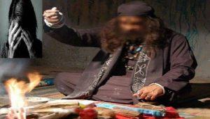 jhadu 2 दुनिया के सबसे बड़े इस्लामिक देश में  बनाने जा रहा 'भूत' भगाने का कानून, जानिए  सरकार  ने क्यों लिया अजीब फैसला..