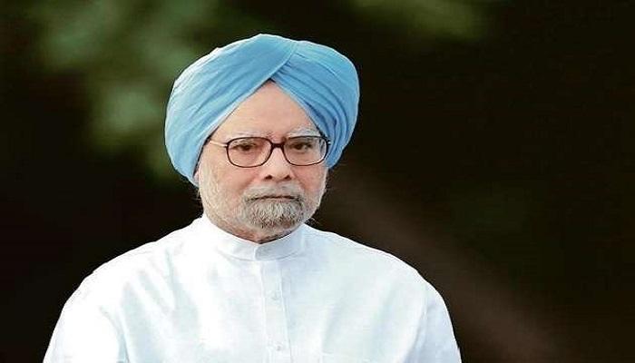 man mohan singh देश के पूर्व प्रधानमंत्री मनमोहन सिंह की हालत बिगड़ी, दिल्ली के एम्स अस्पताल में भर्ती..