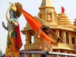 rammndir 1 राम जन्मभूमि पूजन से पहले अयोध्या पहुंचे योगी, जानिए पूजा की कैसी चल रहीं तैयारियां?
