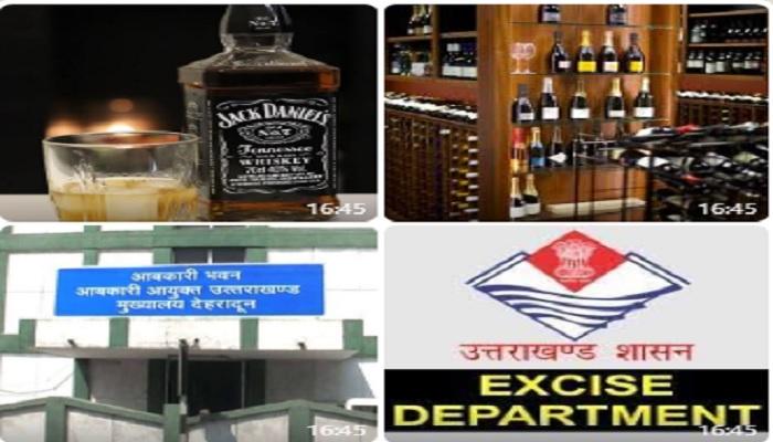 uttrakhand उत्तराखंड के शराबियों के लिए खुशखबरी, लॉकडाउन पार्ट-3 में शराब की निर्धरित दर का एलान