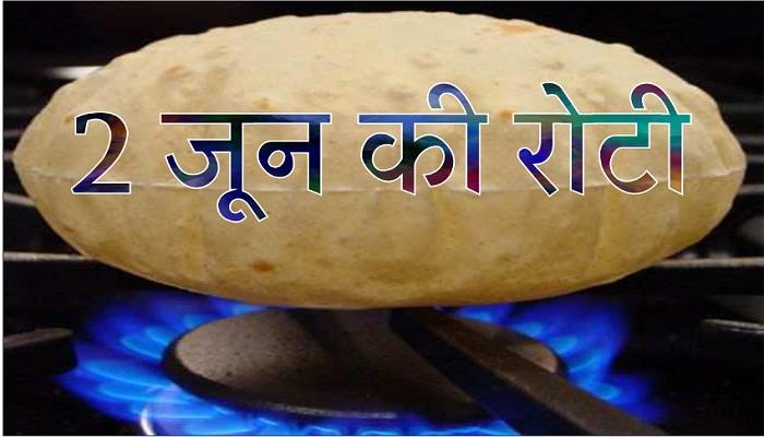 2 june ki roti कोई मजदूरों से पूछे '2 जून की रोटी' की कीमत, इस वक्त कितना मुश्किल है कमाना