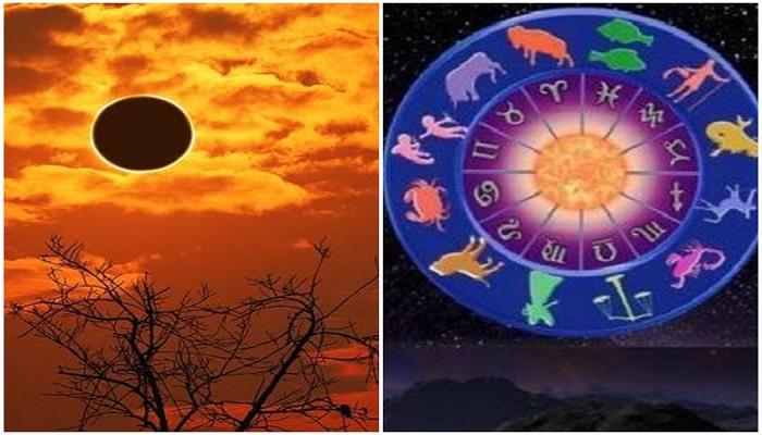 Solar eclipse Eclipse 2021: मई से दिसंबर तक लगेंगे चार ग्रहण, इन बातों का रखें ध्यान?