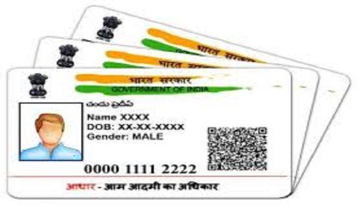 adhar 1 सैलून और पार्लर में बिना आधार कार्ड नहीं मिलेगी एंट्री ..