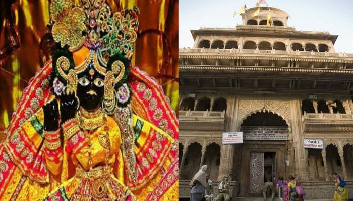 banke bihari mandir बाँके बिहारी मंदिर वृन्दावन में क्यों डलता हैं पर्दा।