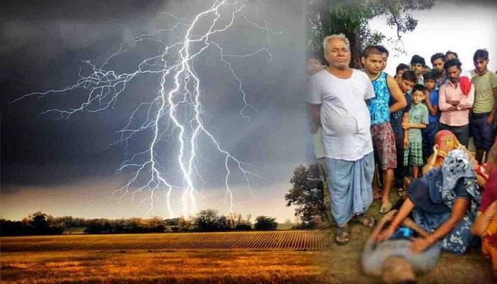 bihar 1 बिहार में बिजली गिरने से 83 लोगों की मौत, यूपी में भी बिजली गिरने से 9 लोग मरे