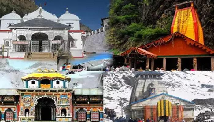 chardham yatra उत्तराखंड: चारधाम यात्रा पर लगी रोक, पूजा का होगा सीधा प्रसारण