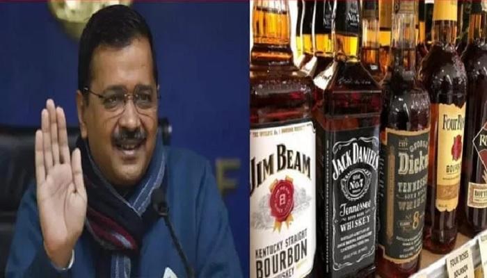 cm kajriwal 10 जून से दिल्ली सरकार घटाएगी शराब के रेट, 4 मई को बढ़ाए थी कीमत
