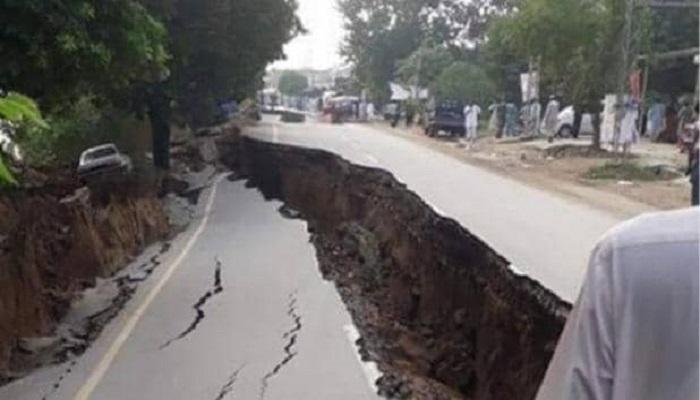 earthquick 1 जानिए सूरज की वजह से बार-बार क्यों आ रहा भूकंप?, कितना है खतरनाक..
