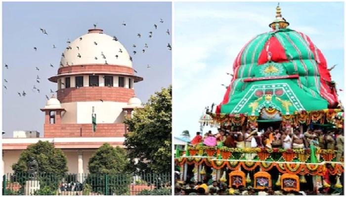 जगन्नाथ यात्रा को इन शर्तों के साथ मिली सुप्रीम कोर्ट की हरी झंडी, इन नियमों का होगा पालन
