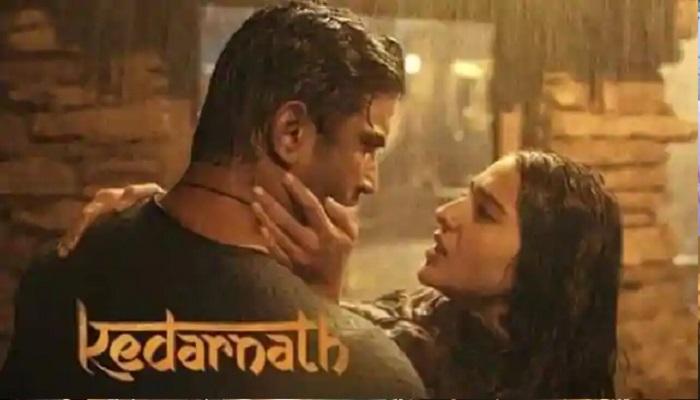kedarnath बॉलीवुड में इन 4 बड़ी फिल्मों ने बदल दी थी सुशांत की किस्मत, मिली थी खास पहचान
