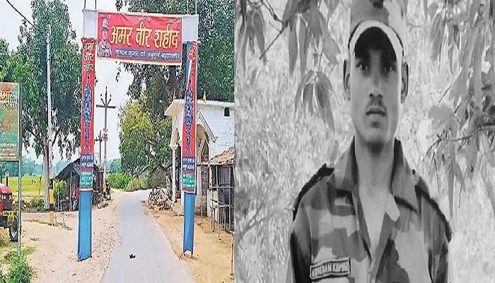 kundan kumar शर्मनाक: शहीद के अंतिम संस्कार में लगे टेंट के पैसे, पिता से मांगे जा रहे
