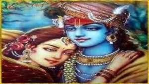radha krishana राधा जी की मृत्यु के बाद भगवान श्री कृष्ण ने क्यों तोड़ दी थी बांसुरी?