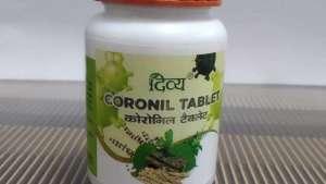 ramdev 1 सरकार ने बाबा रामदेव की कोरोना की दवाई पर क्यों लगाई रोक?