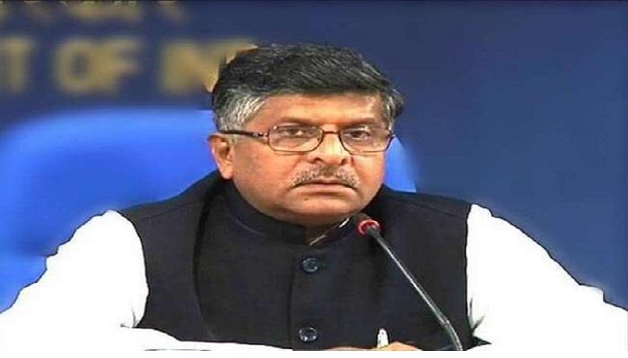 रविशंकर प्रसाद ने किया कांग्रेस पर हमला, कहा- राजीव गांधी फाउंडेशन में पहुंचे चीन से लाखों रूपये
