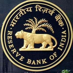 rbi 2 रिजर्व बैंक के अंतर्गत आएंगे सभी कोओपरेटिव बैंक जानिए आपको क्या होगा फायदा?