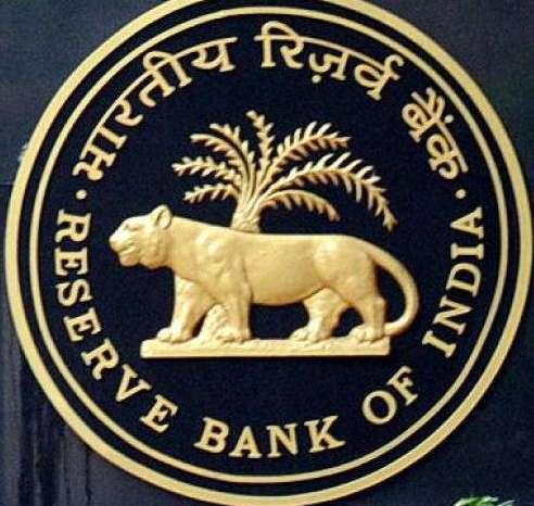 RBI की ग्राहकों को चेतावनी! ऑनलाइन कर्ज देने वाली एप्स से सावधान