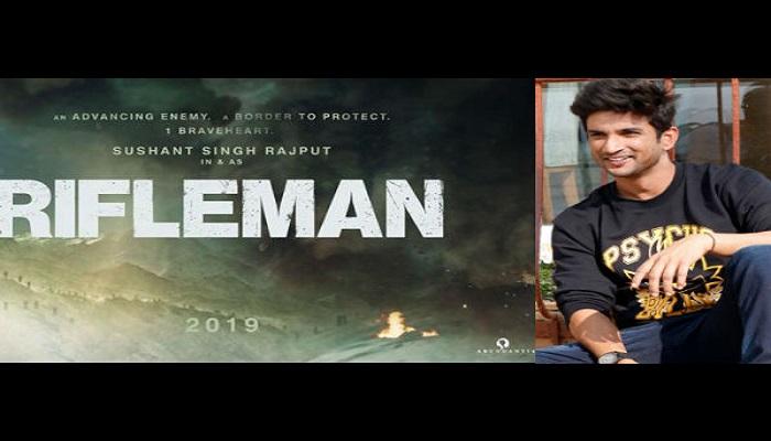 sushant.jpg 3 इन बड़ी फिल्मों को अधूरा छोड़ गए सुशांत सिंह, एक फिल्म इरफान की मौत के बाद मिली थी