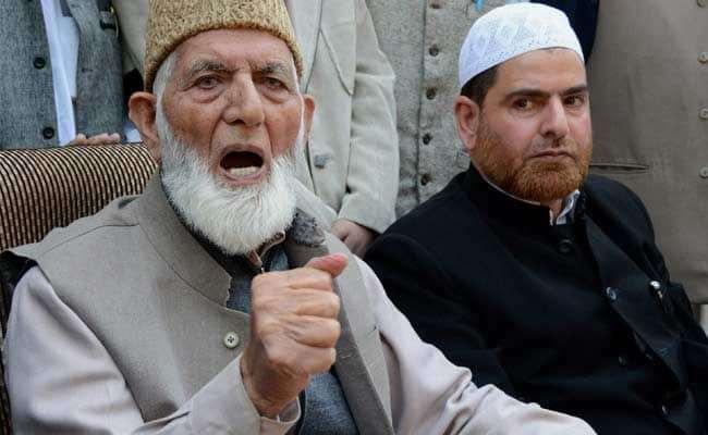 syed ali shah geelani जम्मू-कश्मीर में अलगाववादी नेता सैयद अली शाह गिलानी ने हुर्रियत कॉन्फ्रेंस से दिया इस्तीफा