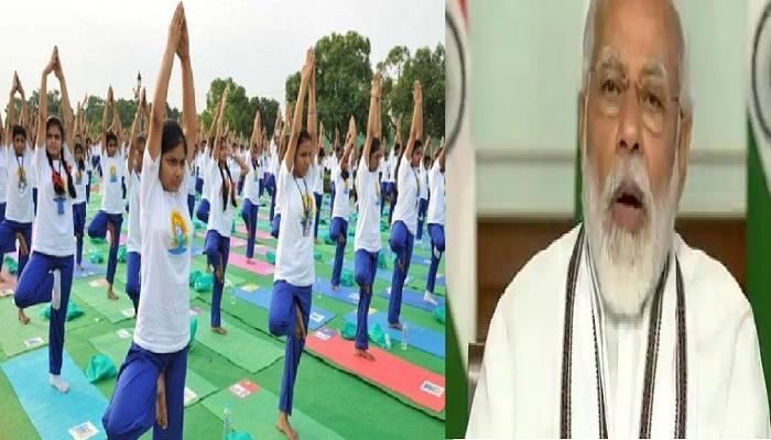 yoga day कोरोना काल में योग से इम्युनिटी स्ट्रांग कर रहा पूरा देश, पीएम मोदी ने दिया ये संदेश