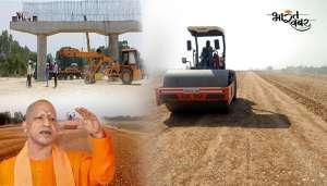 yogi 2 गोरखपुर बनेगा औधौगिक गढ़, योगी सरकार में तैयार हुआ 1200 एकड़ जमीन का प्रस्ताव..