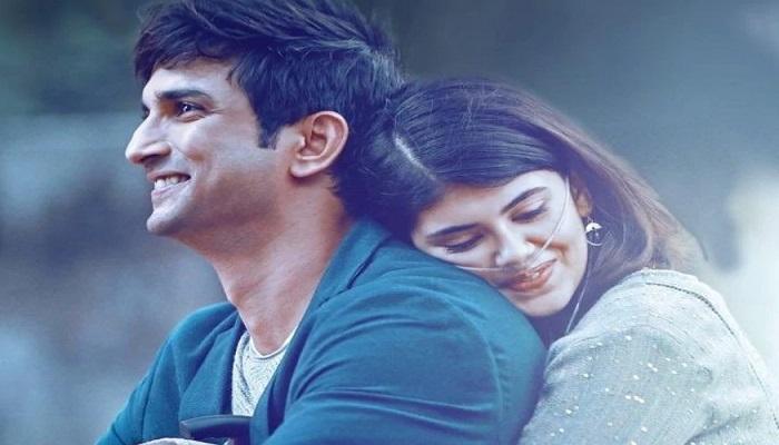 सुशंत इन दो ऐप पर फ्री में देखें सुशांत की फिल्म दिल बेचारा, आज हुई रिलीज