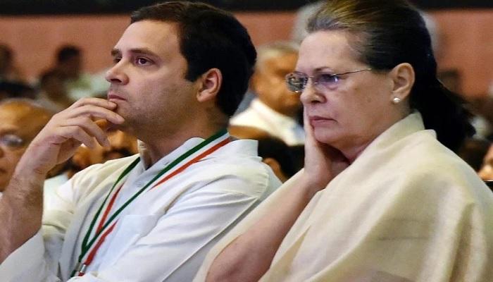 जाने क्या है गांधी परिवार की इन 3 ट्रस्टों का राज, जिसकी जांच करेगा गृह मंत्रालय