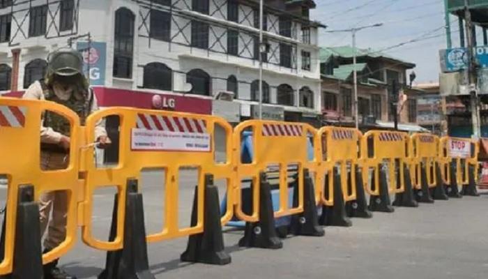 BIHAR 2 आज से लागू बिहार में लॉकडाउन-5, इन नियमों के खिलाफ जाना पड़ेगा मंहगा