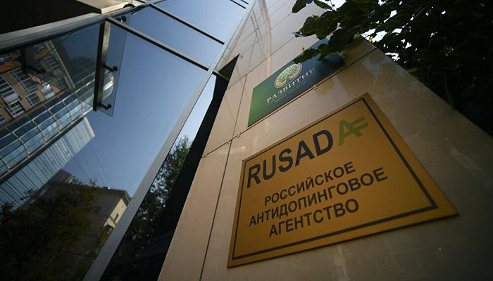 RUSSia 1 रूसी विरोधी डोपिंग वॉचडॉग ने किये बड़े खुलासे..