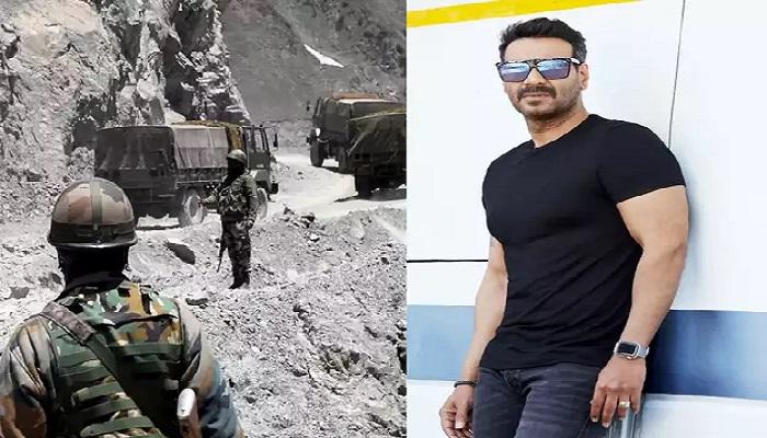 ajay devgan अजय देवगन ने किया गलवान घाटी पर फिल्म बनाने का एलान