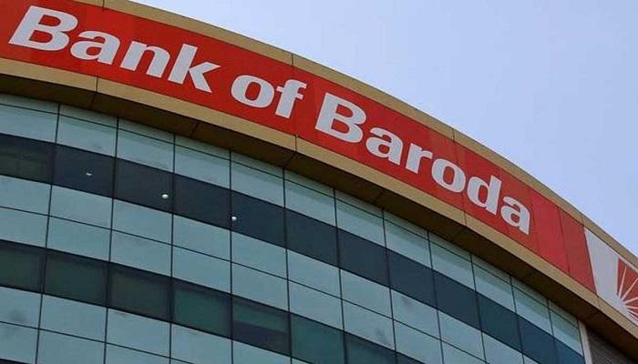 bank ofbaroda बैंक ऑफ बड़ौदा में निकाली गई सुपरवाइजर पदों पर भर्तियां, जाने कैसे करें आवेदन
