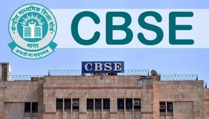 cbse 1 CBSE Board Result: बोर्ड ने जारी किया 12वीं का रिजल्टे, इन वेबसाइट पर करें चेक